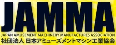 JAMMA_Logo