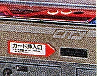 citycabinet001