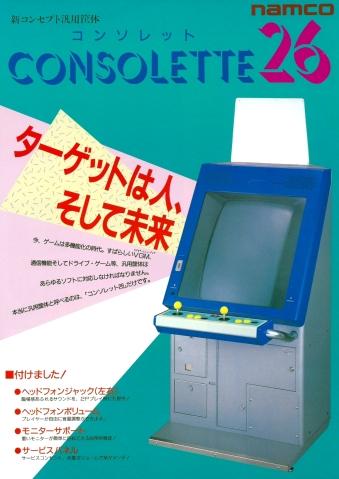 Flyer_Consolette_26_front