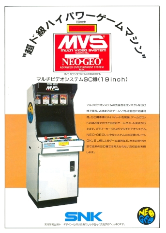 MV19SC-FlyerFront