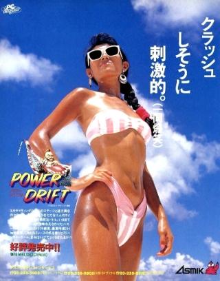 Power Drift j 1