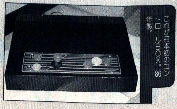 a49ad687