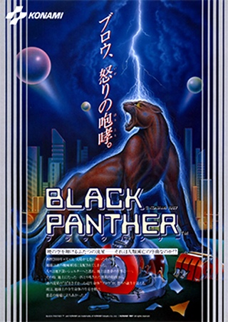 Black_Panther_Flyer