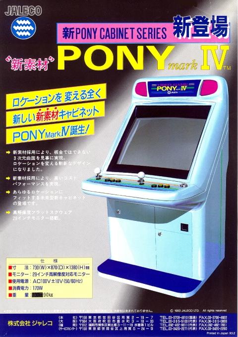 PonyIV_Flyer