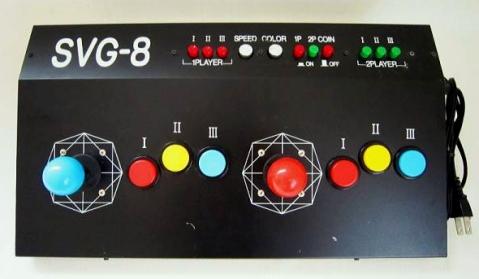 SVG-8