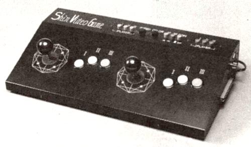 svg8000dx