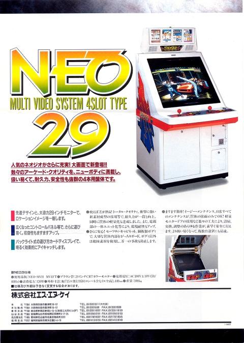 neo29