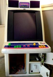 capcom-impress-arcade-game-cabinet_1_f77b6c0b86598e5f464c72bdc74af5cc