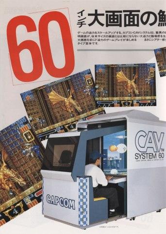 cavsystem60flyer2