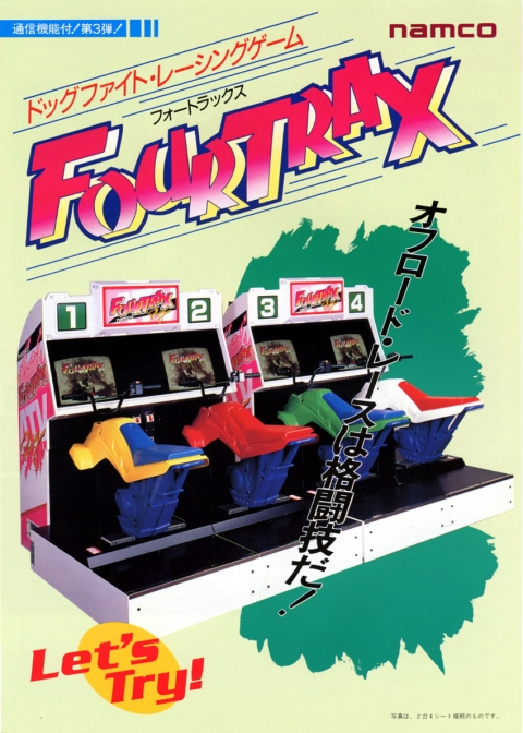 four-trax