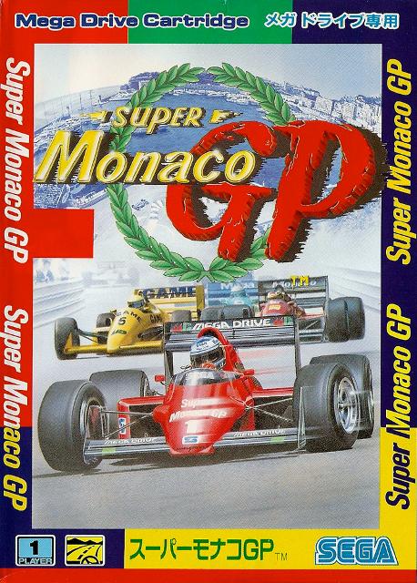 md-super-monaco-gp