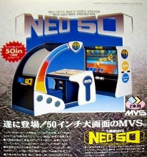 neo50