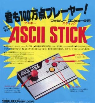 ascllstick