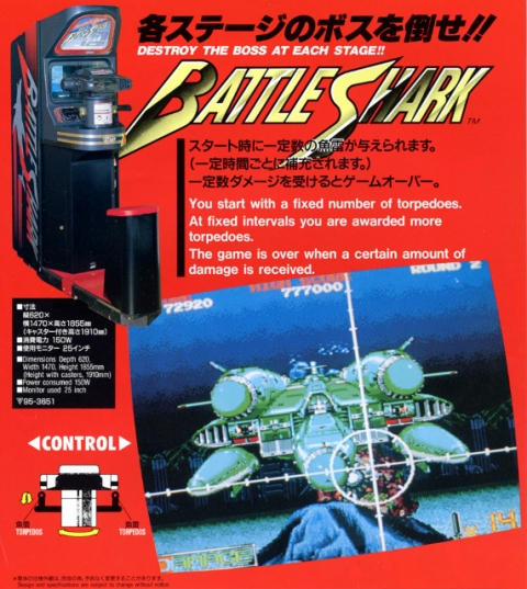 battle-shark-2