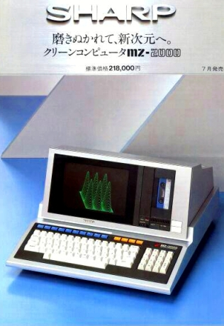 mz2000