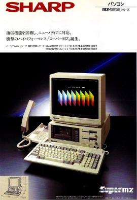 mz2500