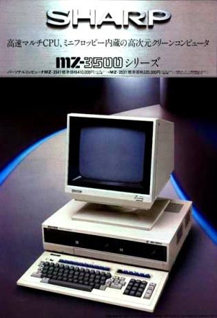 mz3500