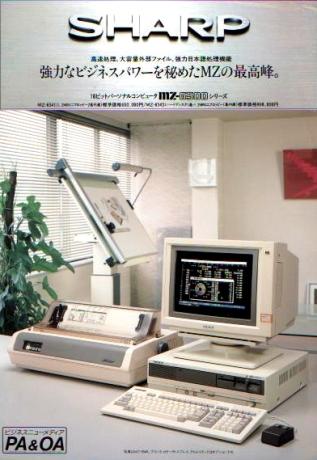 mz6500
