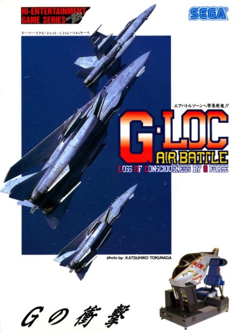 gloc2