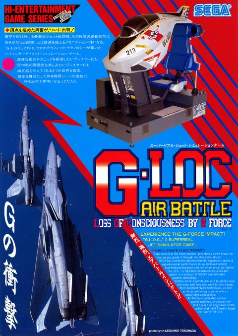 g-loc2